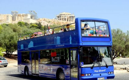 Athens Greece - Sights of