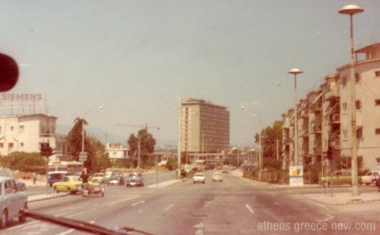 Downtown Athens Greece 1976