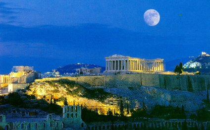 Athens in Greece gives a