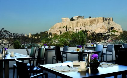Greece Vacations Packages