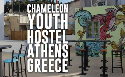 Places to stay in Athens