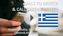 cheap calls to Greece, cheap calls from Greece - with